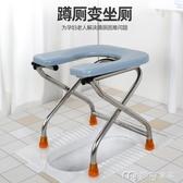 坐便椅坐便椅老人孕婦坐便凳可折疊子廁所座椅蹲坑改坐便器蹲坐馬桶 麥吉良品YYS