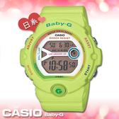 CASIO卡西歐 手錶專賣店  Baby-G BG-6903系列 日本版 女錶 電子錶 運動 礦物玻璃 60組記憶 膠質錶帶