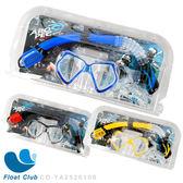 【AROPEC】成人用矽膠面鏡呼吸管組合( 雙面鏡+呼吸管) - Otter水獺 (藍/黃/黑-三色選)