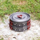 野餐具用品 野外炊具套裝 露營野營 野炊鍋具 2-3人 全館免運