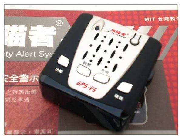 《育誠科技》『掃描者MINI-V5 單機版』GPS測速器/免安裝/內建雷射眼接收雷射槍