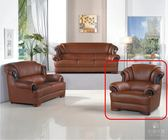 《凱耀家居》901#棕咖色沙發 一人沙發 107-28-2