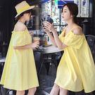 【GZ72】韓版寬鬆黃色一字領露肩吊帶連...