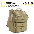 24期零利率 國家地理 National Geographic NG 5158 地球探險系列 相機包