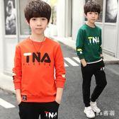 中大尺碼男童長袖新款中大童運動圓領套裝兒童兩件套韓版男孩潮衣 js8793『miss洛羽』