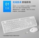 HP/惠普無線鍵盤鼠標套裝靜音無聲筆記本電腦辦公用 - 風尚3C