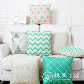 北歐抱枕 幾何靠墊現代簡約條紋風格客廳沙發靠枕含枕芯套腰枕腰墊 轉角1號
