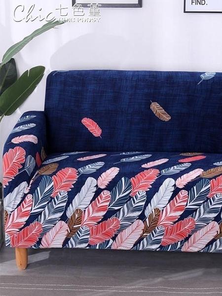 換新 全包萬能套沙發布全蓋通用型布藝沙發墊貴妃沙發罩皮四季款最低秒殺價  【全館免運】