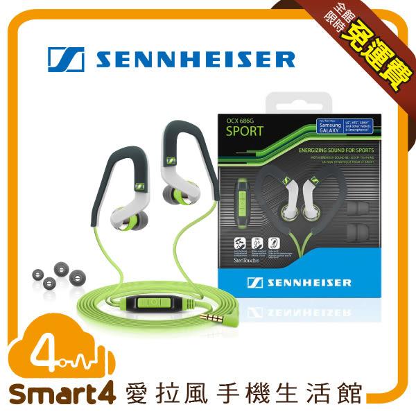 【愛拉風 X 運動耳機】 Sennheiser OCX 686G SPORTS 耳掛式耳機 抗噪 防水防汗 智能線控設計
