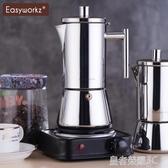 摩卡壺 Easyworkz摩卡壺 意式家用不銹鋼咖啡壺 電磁爐加熱濃縮煮咖啡機YTL 皇者榮耀3C