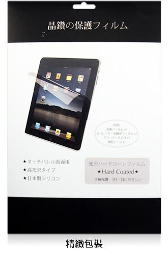 Apple iPad 2018版/2017版 5代 9.7吋 螢幕保護貼/靜電吸附/光學級素材/具修復功能的靜電貼/A1822/A1823