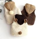 寶寶羊羔絨馬甲洋氣女秋冬1一3歲嬰兒羊羔毛背心男童加厚兒童馬夾 童趣屋