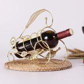 創意家居紅酒架裝飾品酒柜擺件歐式工藝品酒瓶架空瓶鐵藝品酒架 qf1909『黑色妹妹』