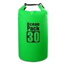 30L圓筒防水漂流袋(雙肩)/防水收納袋/漂流袋/溯溪潛水衝浪可用