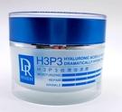 達特醫 DR.H / Dr.Hsieh H3P3倍潤保濕膠 50ml(無盒) 效期2024.04