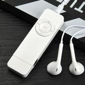 【送保護套】mp3隨身聽播放器 小型學生版英語音樂mp4便攜式可愛迷你隨身聽