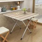 折疊桌靠邊站餐桌簡易家用小戶型2人4人擺攤便攜正方形吃飯小桌子