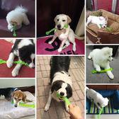 狗狗玩具橡膠法鬥泰迪博美耐咬磨牙棒咬膠大狗幼犬骨頭寵物用品( 一件免運)