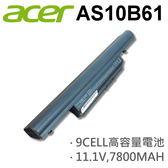 ACER 9芯 AS10B61 日系電芯 電池 3820TG-434G50N 3820T-434G50N 3820TG-434G64N 3820TZ