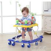 寶寶嬰兒幼兒童學步車6/7-18個月小孩多功能防側翻手推可坐igo「摩登大道」