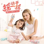 寶寶手抓玩具手搖鈴0-1歲新生兒節奏棒益智早教抓握訓練安撫嬰兒玩具 交換禮物
