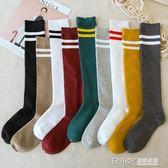 小腿襪襪子女中筒jk過膝潮堆堆襪純棉ins學院風薄款長筒日系高筒 檸檬衣舎
