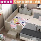實木床拼接大床男孩加寬床單人帶護欄床邊床小床女孩布藝HM 3C優購