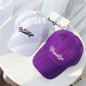 字母軟頂紫色棒球帽 透氣夏季鴨舌帽 遮陽帽【多多鞋包店】m338