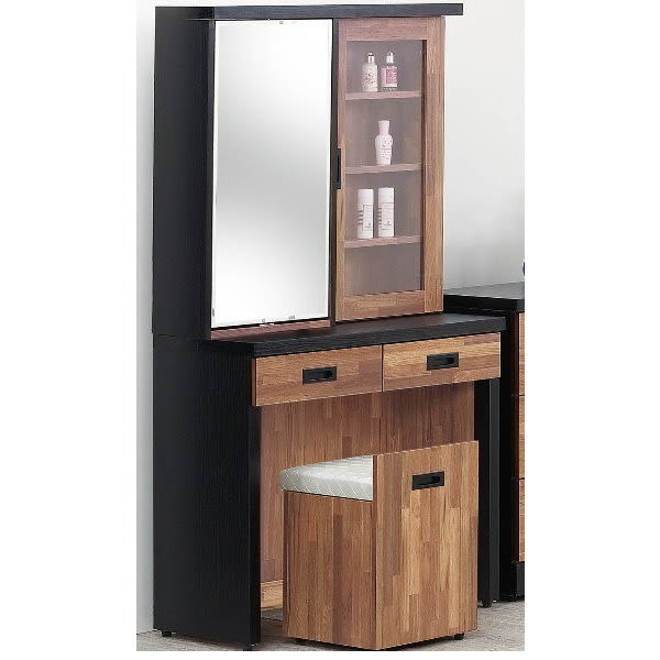 化妝台 鏡台 FB-003-8 積層木2.7尺化妝台 (含椅)【大眾家居舘】