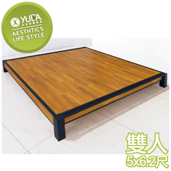床架【YUDA】工業風 雙人 5尺 床台/床底 S9Y 5-2