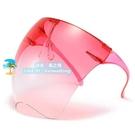 漸變彩色一體式防飛沫防霧高清透明面罩 f...