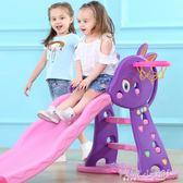 室內鞦韆滑梯 多功能折疊收納小型滑滑梯兒童室內上下滑梯寶寶滑滑梯家用玩具 傾城小鋪