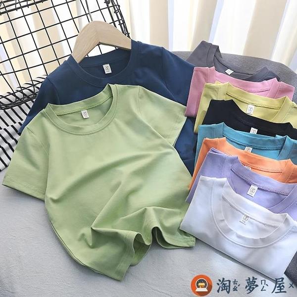 兒童短袖t恤棉半袖女童t恤男童短袖日系打底短袖春夏裝【淘夢屋】