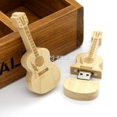 隨身碟 創意木質隨身碟禮品LOGO 隨身碟16G 32G 64G環保木頭隨身碟 竹子隨身碟 卡菲婭