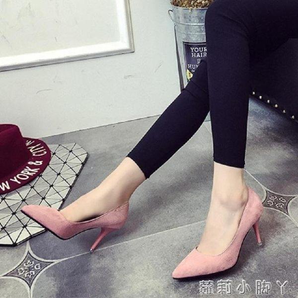 高跟鞋尖頭性感細跟絨面簡約淺口婚鞋職業中跟  蘿莉小腳ㄚ