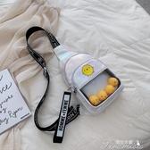 斜背包-森繫小包包女包夏天新款時尚胸包女 提拉米蘇