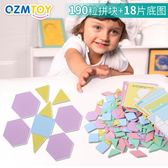 拼圖玩具 兒童拼圖玩具2-3-4-5-6歲男孩女孩早教益智力木質七巧板寶寶拼板【全館九折】