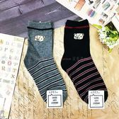 【KP】韓國 22-26cm 小熊 可愛動物 白邊條紋 撞色 灰 黑 成人襪 襪子 DTT100007748