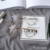 時尚金屬箭頭眼鏡框女韓版橢圓復古全框平光鏡學生眼鏡架男潮     ciyo黛雅