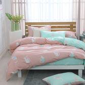 網路獨家款 美國精梳棉 雙人床包組、雙人被套 多款任選[鴻宇]台灣製