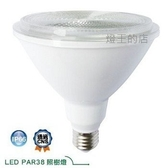 【燈王的店】舞光 戶外室內兩用型 防水E27燈頭 LED PAR38投射燈泡 全電壓 暖白光 LED-PAR3814WR6