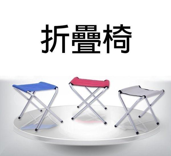 柚柚的店【23004】小折椅 巧收椅/折疊椅/摺疊椅/防滑墊/休閒椅/外出椅/兒童椅