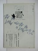 【書寶二手書T1/翻譯小說_HDD】暗黑童話_乙一