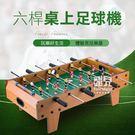 【妃凡】六桿桌上足球機 玩具 室內遊戲 桌上遊戲 6桿 足球檯 親子遊戲 生日派對 過年遊戲 77