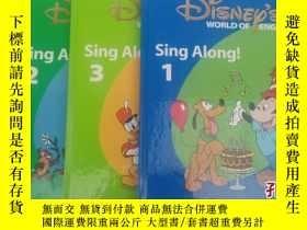 二手書博民逛書店Disney s罕見World English(Sing Alo