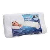 1881科技乳膠枕頭(59*33*11cm)【愛買】