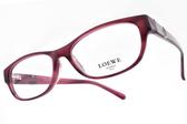 LOEWE 光學眼鏡 VLW815K 954 (紫) 奢華LOGO款 # 金橘眼鏡