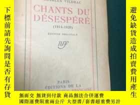 二手書博民逛書店Chants罕見Du Désespéré(1914-1920)【