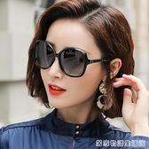 墨鏡女年新款偏光太陽鏡圓臉女式明星款大臉優雅防紫外線眼鏡 居家物语