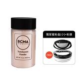 美國RCMA膚色蜜粉 定妝蜜粉 胡椒粉 美妝學會85g 送粉盒(小)+粉撲 官方授權代理 產品責任